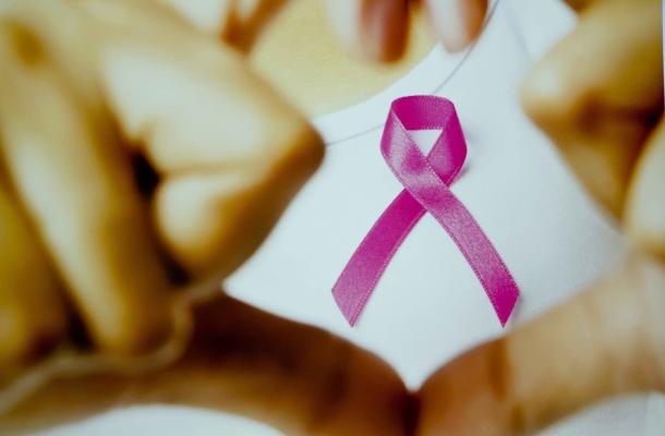 Adomány a mellrák ellen.